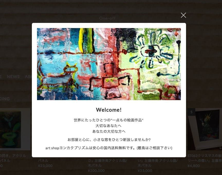 f:id:storesblog:20180220153636j:plain