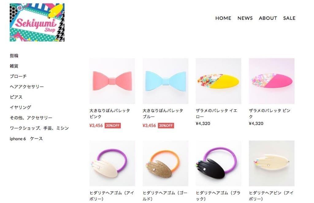 f:id:storesblog:20180220153713j:plain