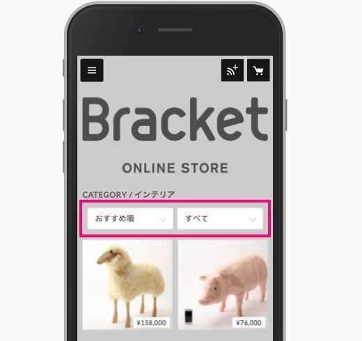 f:id:storesblog:20180220154159j:plain