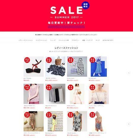 f:id:storesblog:20180220154713j:plain