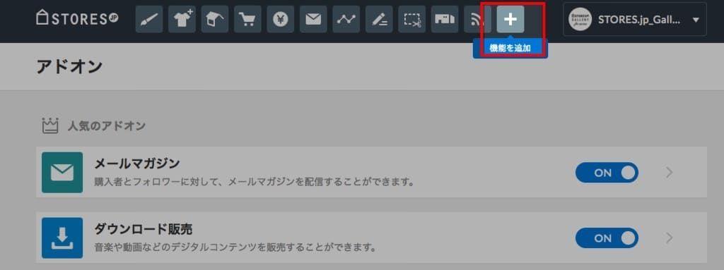 f:id:storesblog:20180221161138j:plain