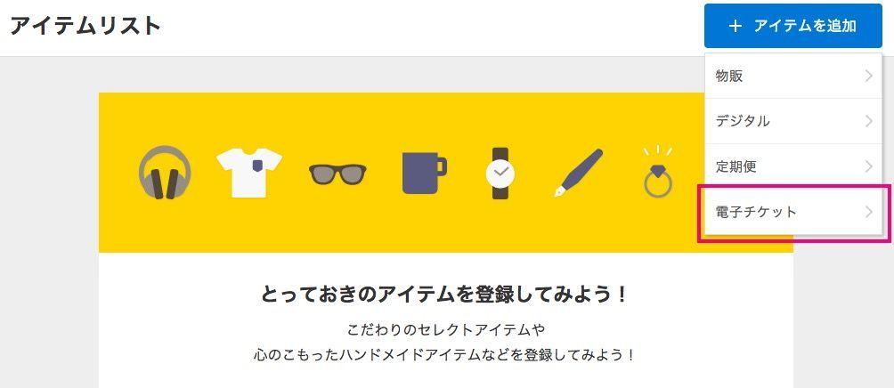 f:id:storesblog:20180221164323j:plain