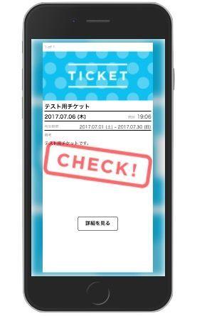 f:id:storesblog:20180221164407j:plain