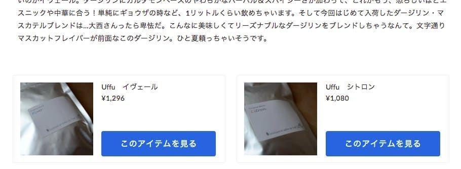 f:id:storesblog:20180221165832j:plain