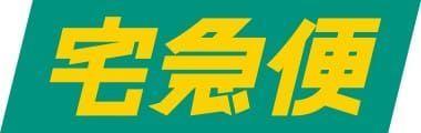 宅急便のロゴマーク