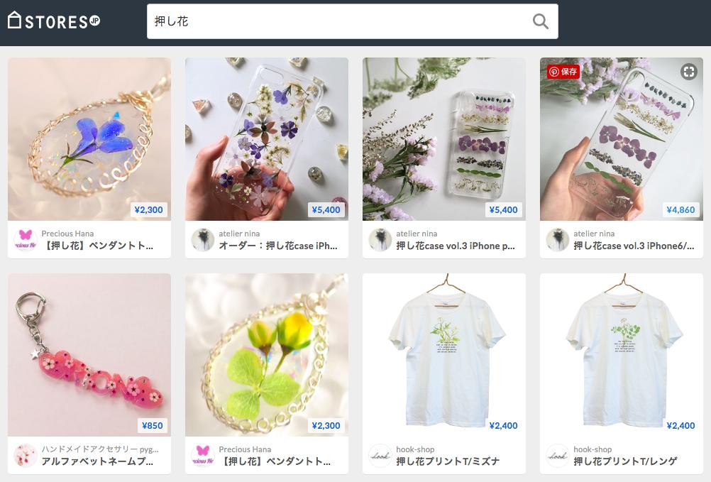 f:id:storesblog:20180226145749p:plain