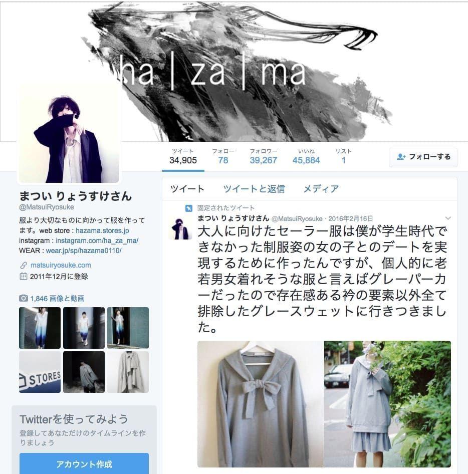 f:id:storesblog:20180227152732j:plain
