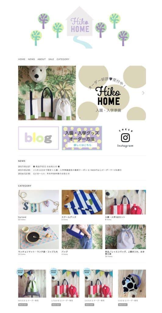 f:id:storesblog:20180227154012j:plain
