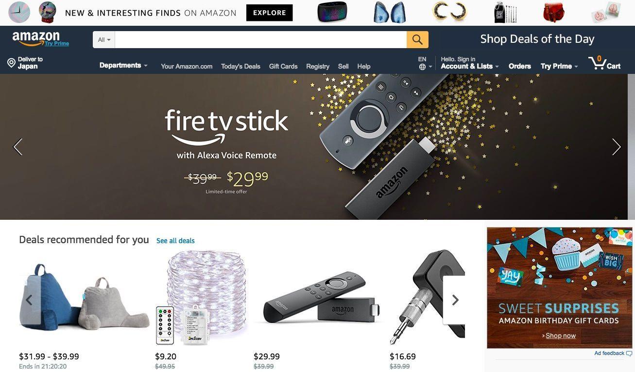 輸入代行の際に利用できるサイト:Amazon.com