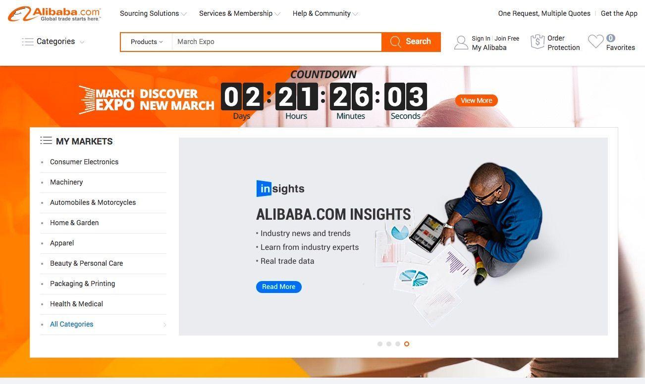 輸入代行の際に利用できるサイト:アリババ