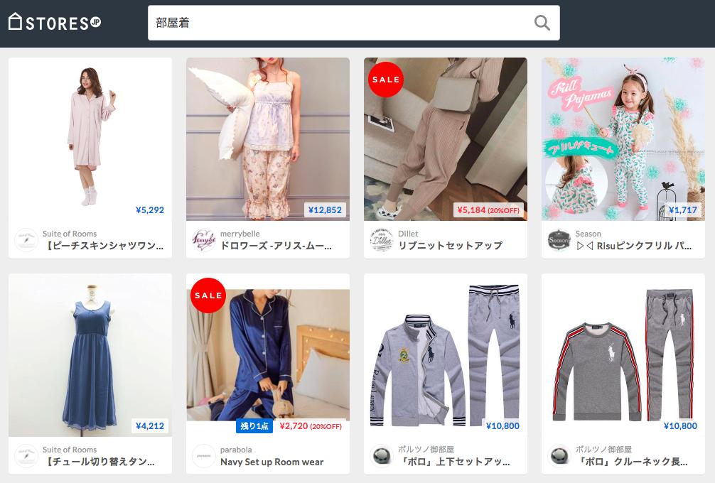 f:id:storesblog:20180306165248p:plain