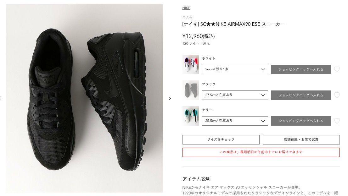f:id:storesblog:20180322145814j:plain