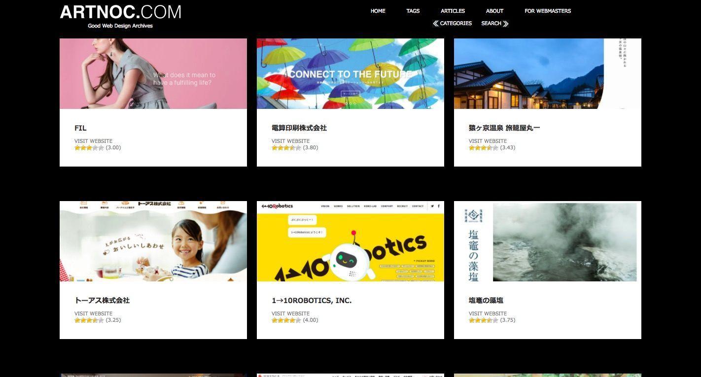 ARTNOC.COMのスクリーンショット