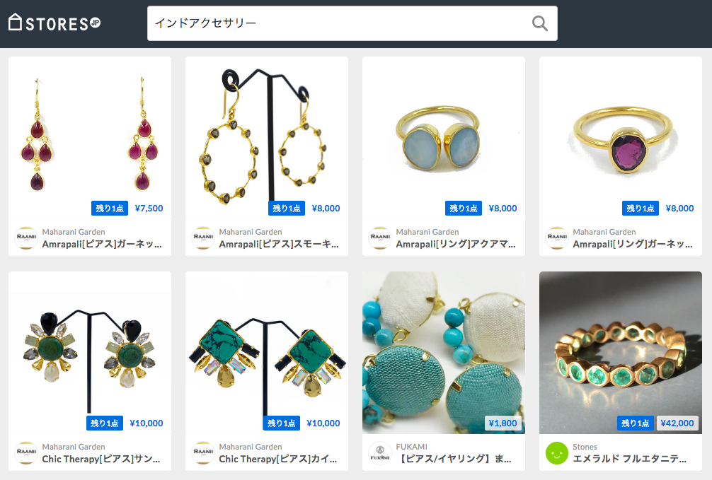 f:id:storesblog:20180424122114p:plain