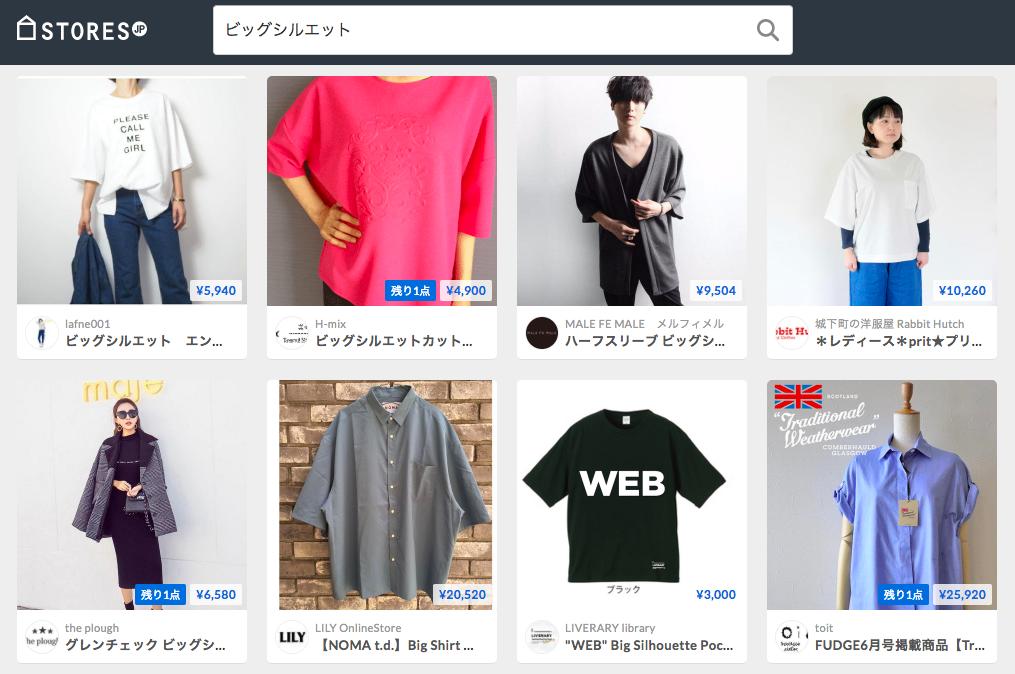f:id:storesblog:20180501223808p:plain