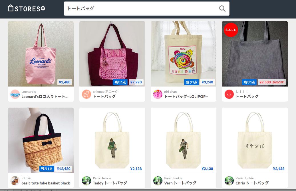 f:id:storesblog:20180604124644p:plain