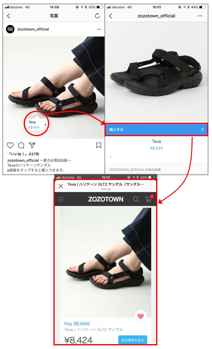 f:id:storesblog:20180608151243p:plain