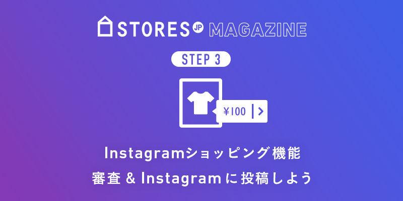 f:id:storesblog:20180621130850j:plain
