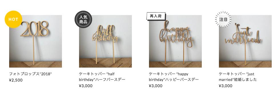 STORES.jpのシール機能の例:フォトグッズ販売の& MERCI