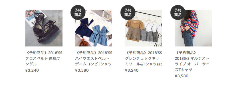 STORES.jpのシール機能の例:レディースファッションのselectshop RUCCA