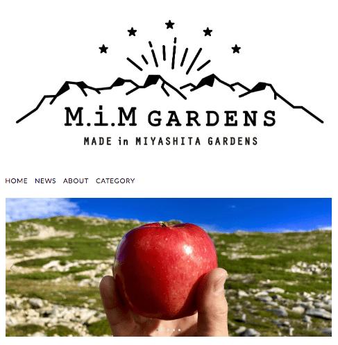M.i.M GARDENS -宮下果樹園-