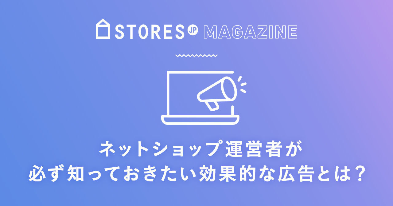 f:id:storesblog:20181114151913j:plain