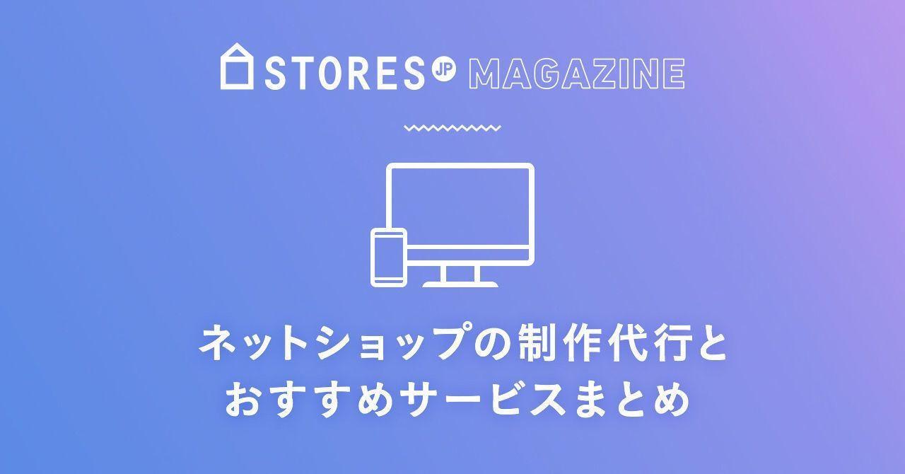 f:id:storesblog:20190205123408j:plain