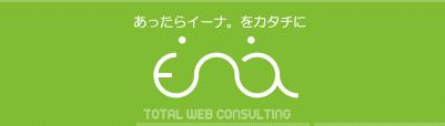 ネットショップの制作代行とおすすめのサービス