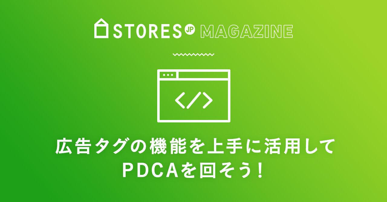 f:id:storesblog:20190206232529j:plain