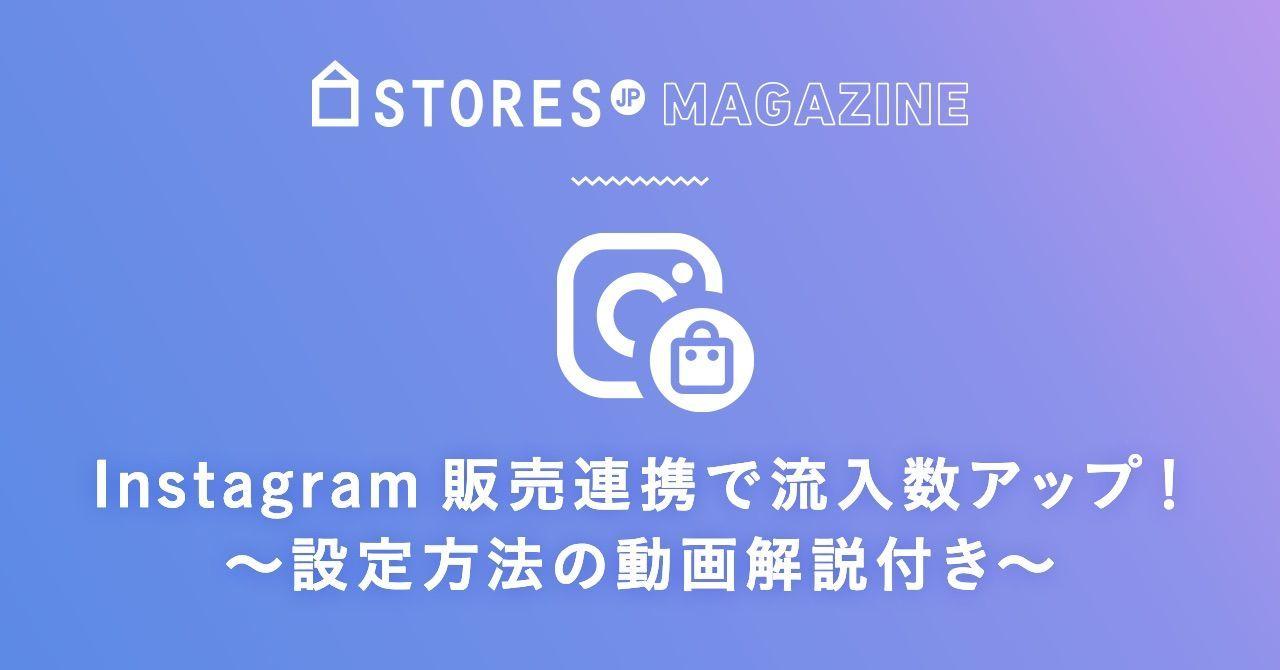 f:id:storesblog:20190208134031j:plain
