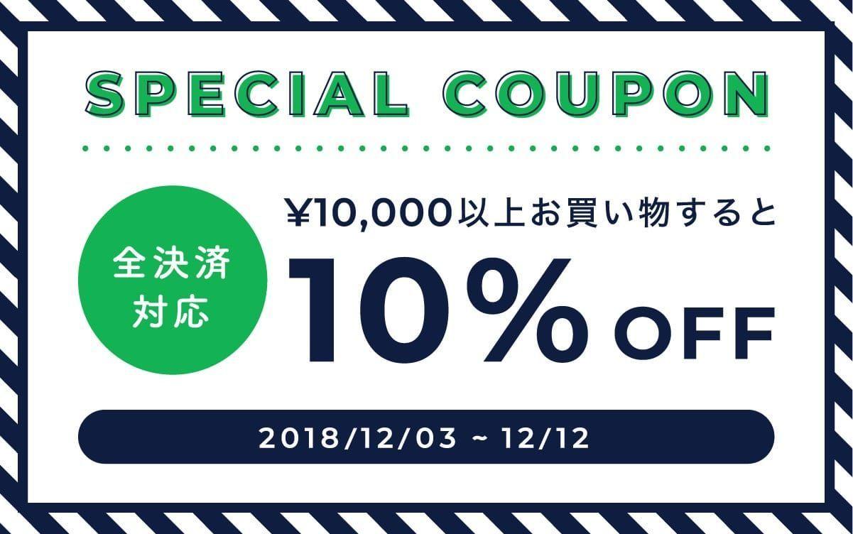 f:id:storesblog:20190219150328j:plain