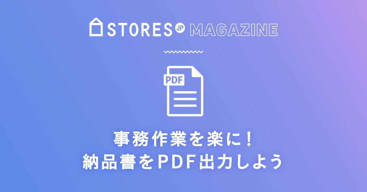 f:id:storesblog:20190228201820j:plain