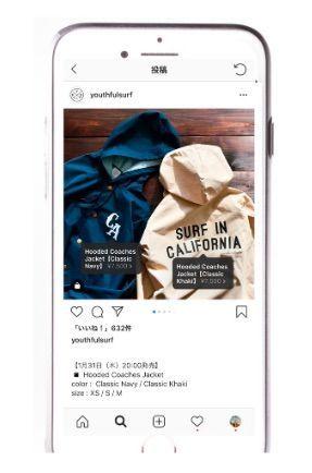 Instagramを活用した集客方法とは?〜Instagramの主な機能〜