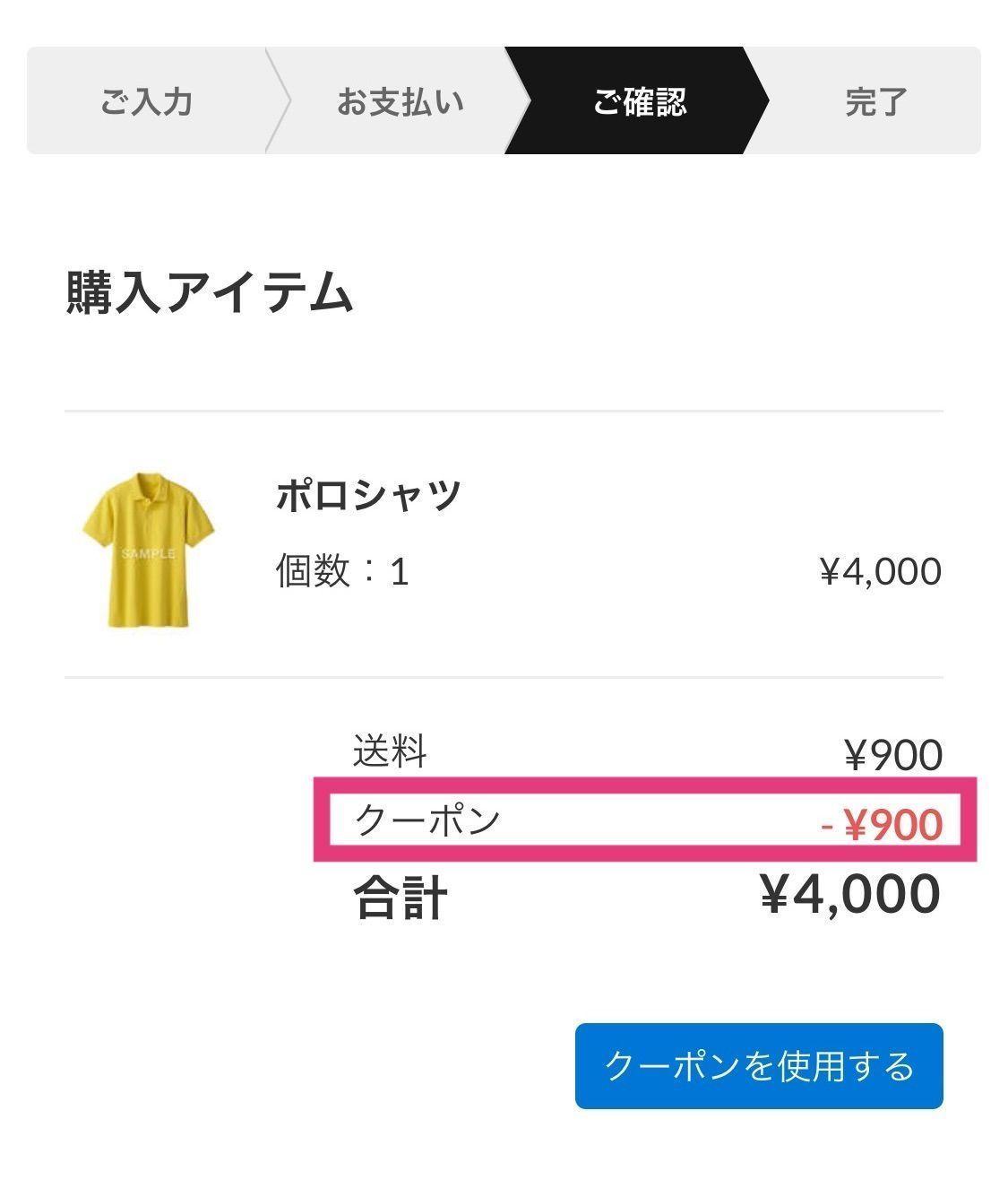 f:id:storesblog:20180809153239j:plain