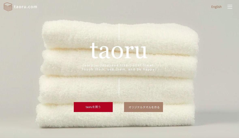 taoru.com公式サイト