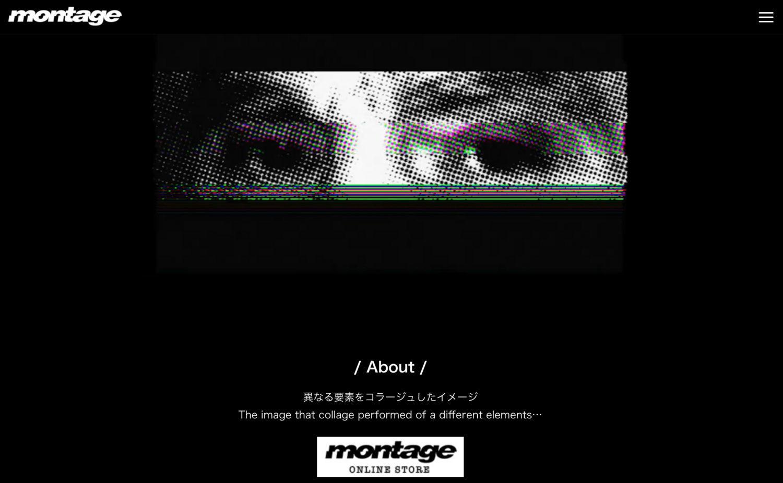 montage公式サイト