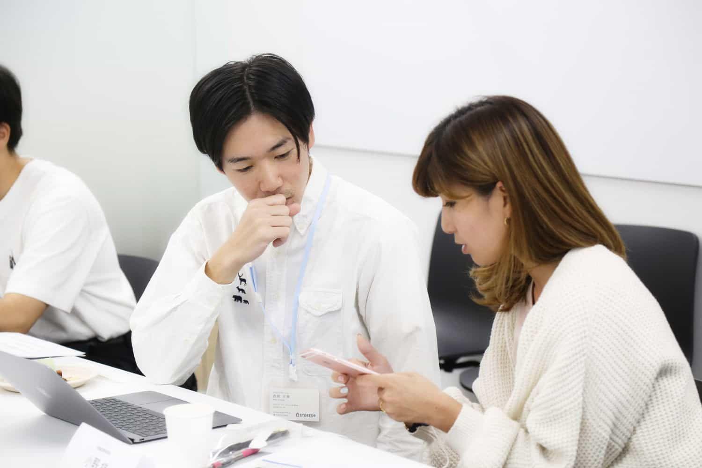 STORES.jp勉強会〜Instagram販売連携機能を使ってみよう-