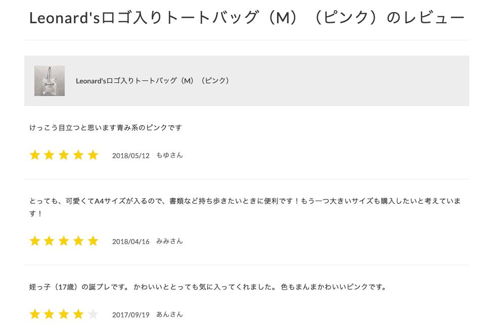 【第5回TACOS】ECサイトにおけるSEO対策とは?〜STORES.jpでできるSEO対策を学ぼう〜