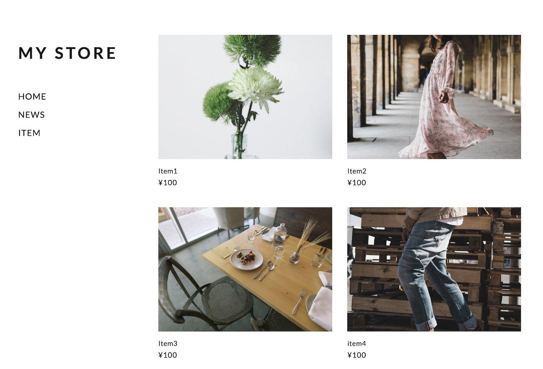 f:id:storesblog:20190409124225j:plain
