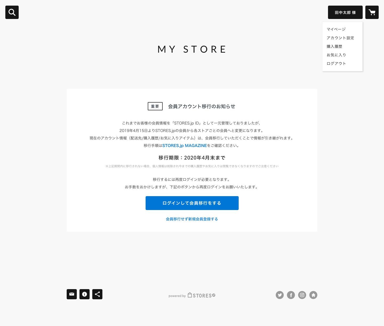 f:id:storesblog:20190415121034p:plain