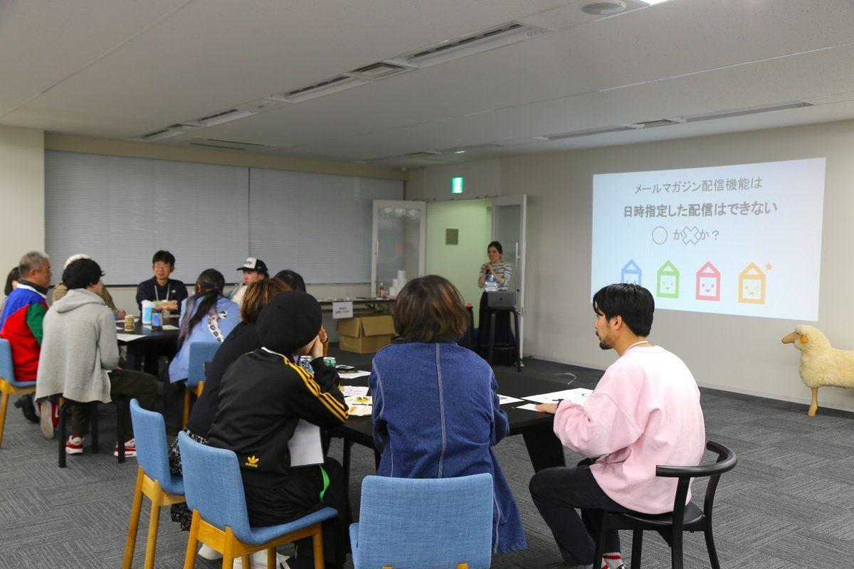 TACOSお花見会2019〜◯×ゲームの様子1〜