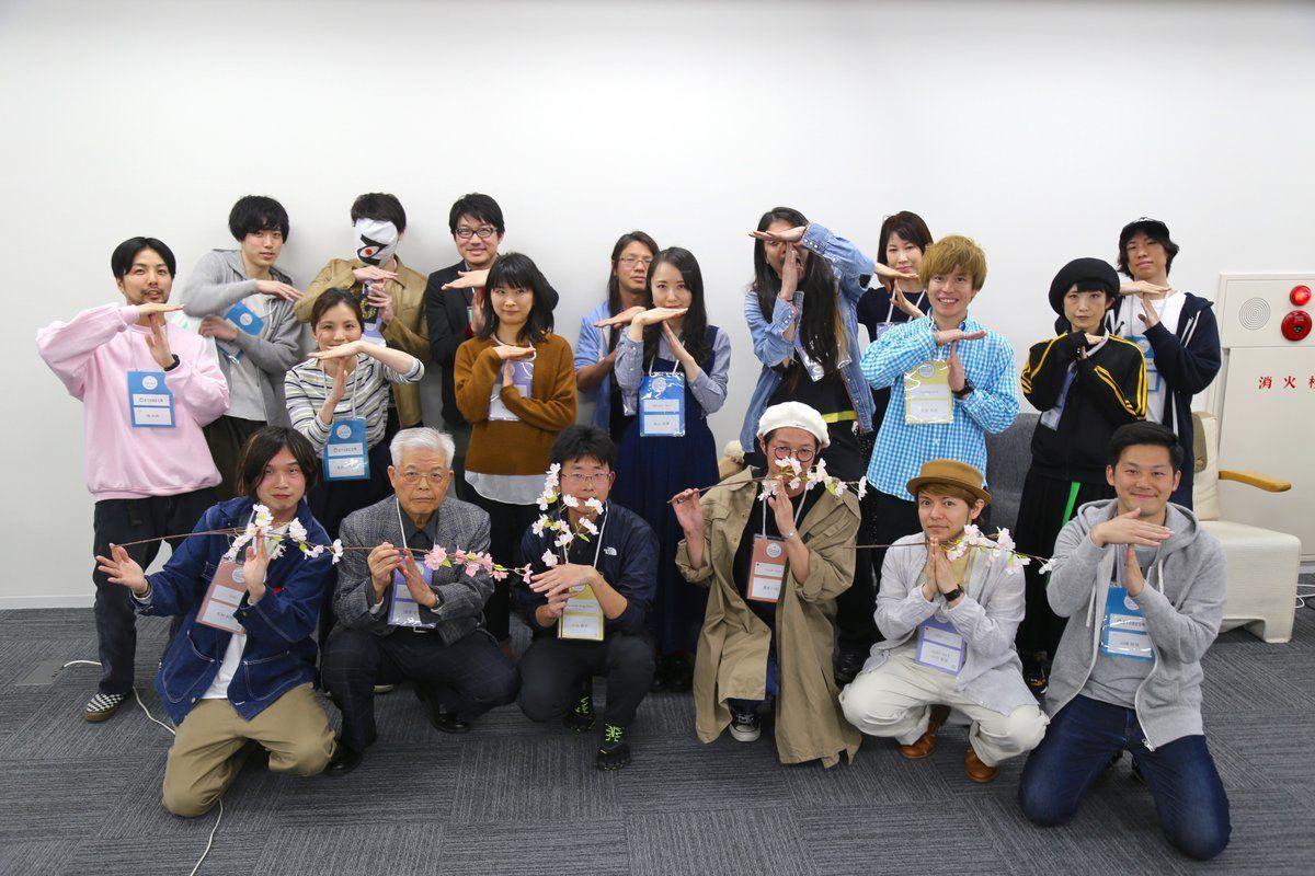 【TACOS開催レポート】TACOSお花見会2019
