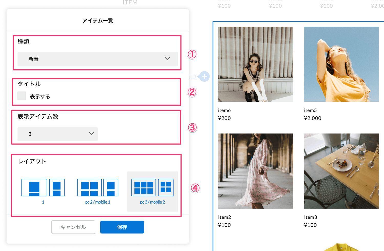 f:id:storesblog:20190424141213j:plain