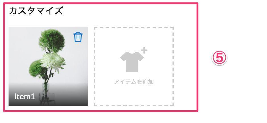 f:id:storesblog:20190424143749j:plain