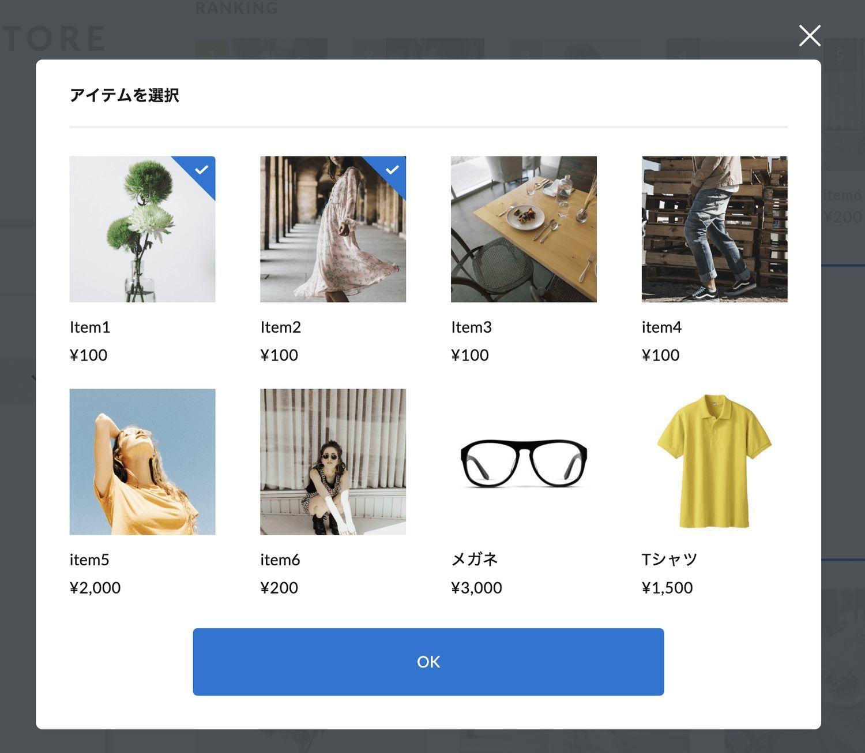 f:id:storesblog:20190424143802j:plain