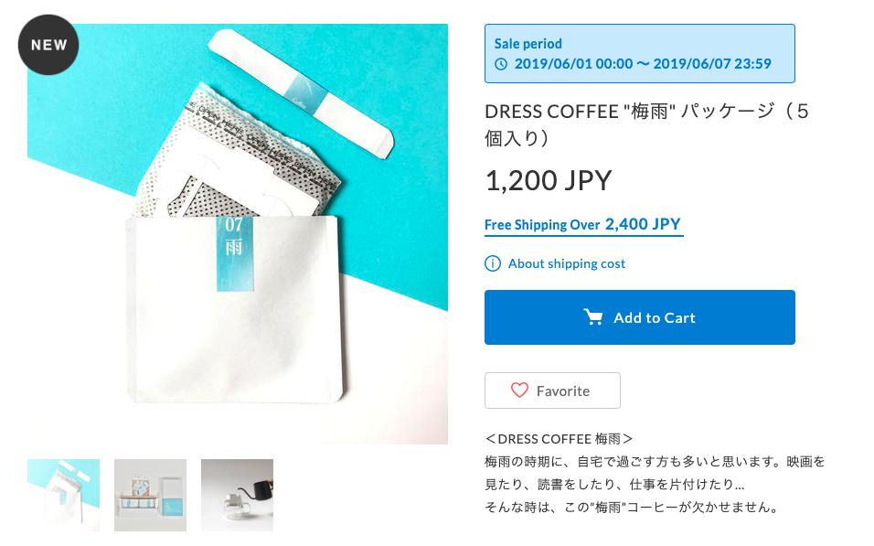 f:id:storesblog:20190604120359p:plain