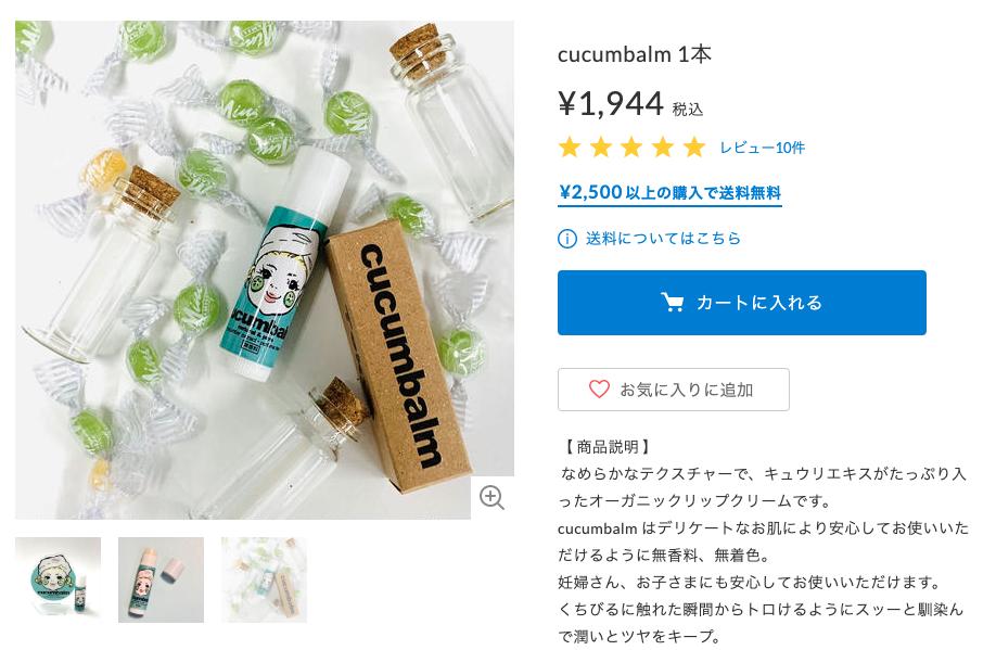 ネットショップの商品画像を自宅で簡単に撮影する方法
