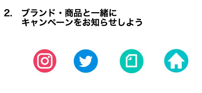 STORES.jpの入門講座のレポート