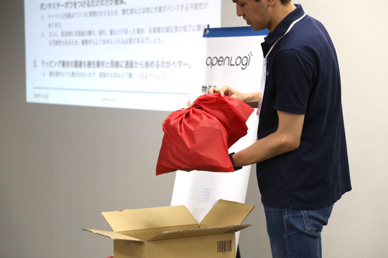 TACOS #11 オープンロジ×TACOS 〜プロから学ぶ!商品梱包から配送に活かせるポイントとは?〜