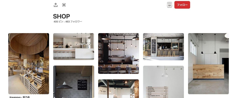 f:id:storesblog:20190902151920j:plain